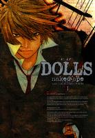 DOLLS 1巻