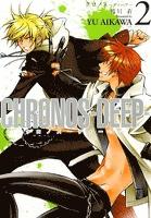 CHRONOS-DEEP- 2巻