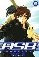 ASB -封魔九星伝- 2巻