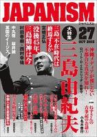 JAPANISM 27