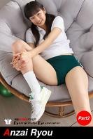 安西涼生 写真集 Part.2