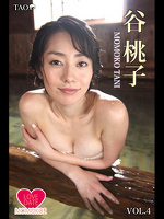 谷 桃子 LOVE DATE MOMOKO 2 VOL.4