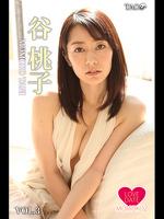 谷 桃子 LOVE DATE MOMOKO 2 VOL.3