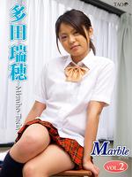 多田瑞穂 Marble VOL.2