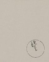 薄田泣菫全集6