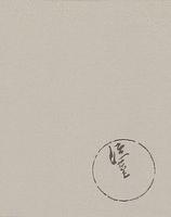 薄田泣菫全集1