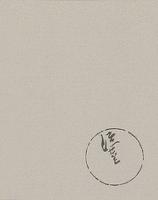 薄田泣菫全集3