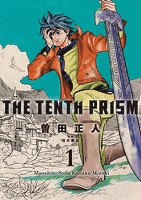 The Tenth Prism 1