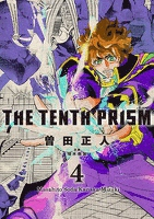 The Tenth Prism 4