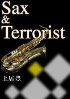 Sax & Terrorist(サックス & テロリスト)
