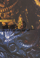 THE GREAT BLACK MASS TOUR 1987 (B.D.12/1987)