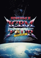 ICBM (Inter Continental Black Mass) TOUR 東京国際フォーラム LIMITED EDITION (D.C.12/2010)