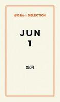 1-Jun