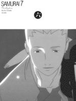 〔小説〕SAMURAI7 第六巻