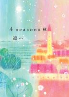 4seasons秋