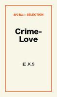 Crime-Love