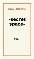 -secret space-