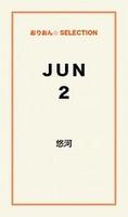 2-Jun