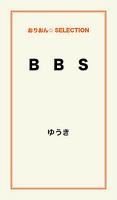 B B S
