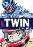 TWIN(3)