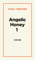 Angelic Honey1