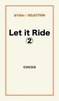 Let it Ride2