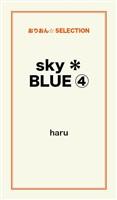 sky*BLUE4