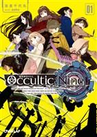 【期間限定 試し読み増量版】Occultic;Nine1 -オカルティック・ナイン-