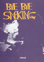 BYE BYE SMOKING