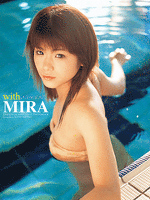 「with MIRA」滝口ミラ1st.写真集