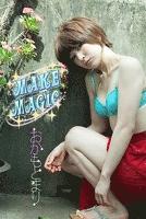 おかもとまり MAKE MAGIC【image.tvデジタル写真集】