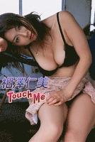 相澤仁美 Touch Me【image.tvデジタル写真集】