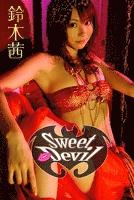 鈴木茜 Sweet Devil【image.tvデジタル写真集】