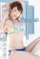 仁藤みさき Vanquish【image.tvデジタル写真集】