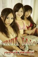 アミューズメントガールズ MIRACLE T★R★I★O♪【image.tvデジタル写真集】