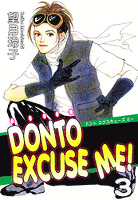 DONTO EXCUSE ME!(3)