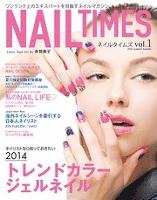 NAIL TIMES vol.1