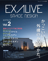 EXALIVE Vol.2