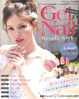 Gel Nail Trendy Style