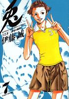 兎 -野性の闘牌- (7)