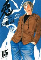 兎 -野性の闘牌- (15)