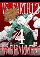 【期間限定 無料お試し版】ウォーハンマー4