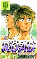 ROAD 5巻