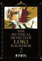 魔探偵ロキ RAGNAROK 2巻