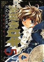 魔探偵ロキ RAGNAROK ~新世界の神々~ 5巻
