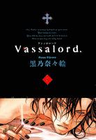 Vassalord. 1巻