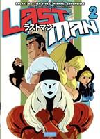 ラストマン (2)