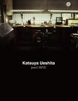 Katsuya Ueshita jewel MINE
