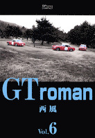 GT Roman(6)