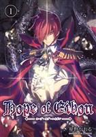 Hope of Eibon 1